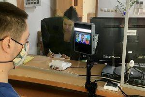 FaceScan 5''
